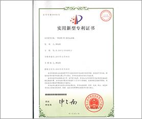 改性TPU专利