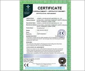 人造草CE认证