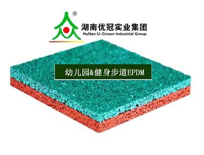 幼儿园epdm塑胶