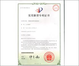 水溶性胶黏剂专利